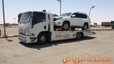 Photo of سطحة شمال الرياض لنقل السيارات من افضل خدمات النقل
